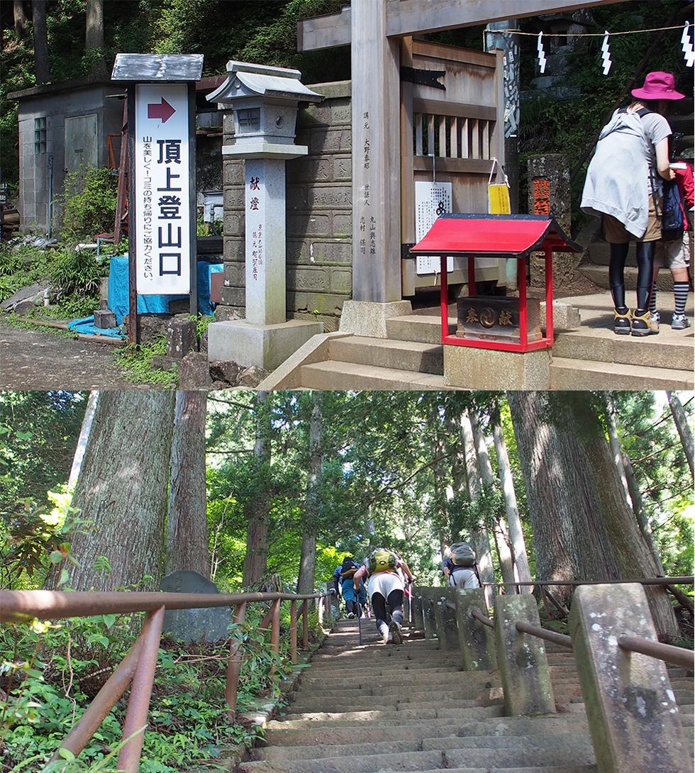 阿夫利神社下社の急な階段
