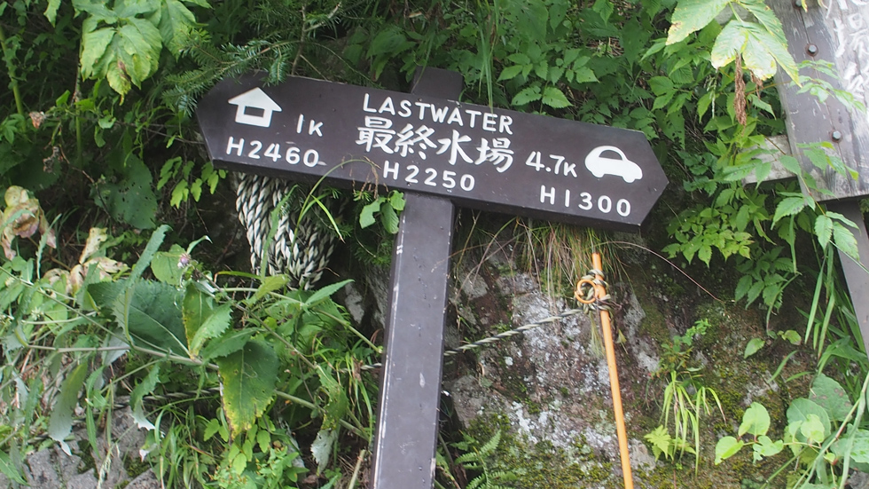 常念岳登山の最終水場