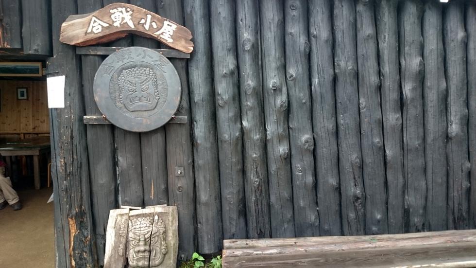 燕岳の合戦小屋
