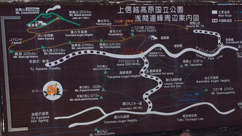 黒斑山地図
