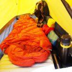 登山用シュラフ(寝袋)の選び方 – モンベル・イスカのシュラフを交えて説明する