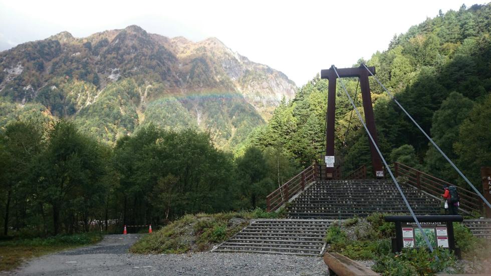 横尾大橋にかかる虹