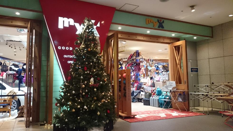 横浜myx