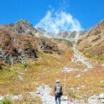 紅葉の涸沢から北穂高に登り、その岩々感に感動した思い出(2泊3日テント泊)