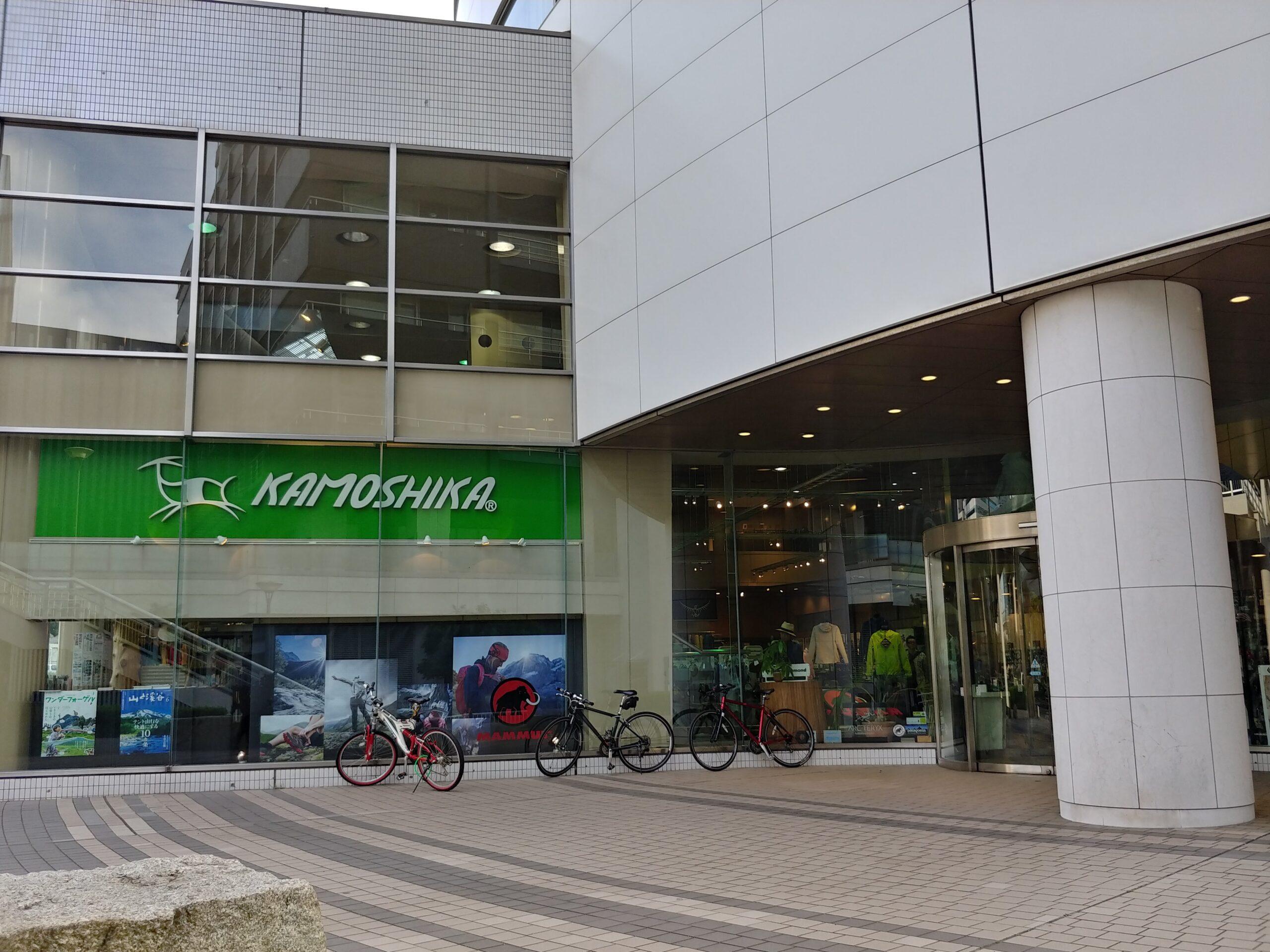 カモシカスポーツ 山の店・横浜店