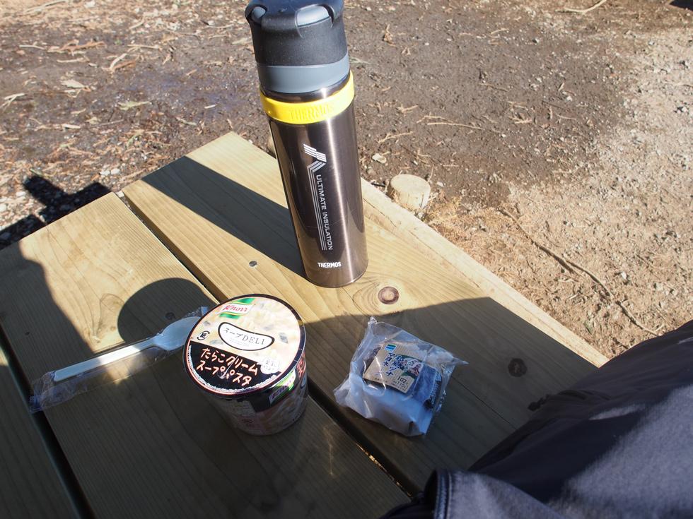 大山山頂でお昼を食べる