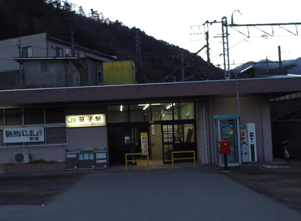 滝子山登山 笹子駅
