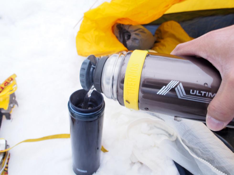 テルモス 登山水筒
