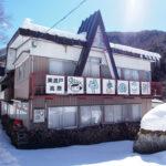 雪の硫黄岳登山 青い空が広がる八ヶ岳を楽しんだ!(美濃戸口~赤岳鉱泉~硫黄岳)【小屋泊・動画あり】