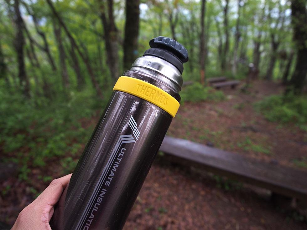 登山で使っているサーモスの山専用ボトル