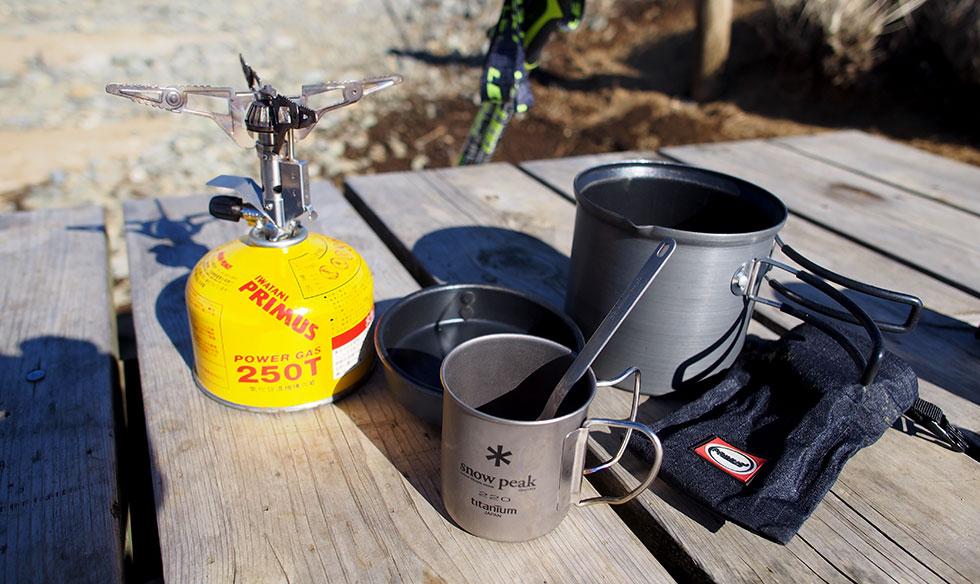 登山の料理道具の選び方