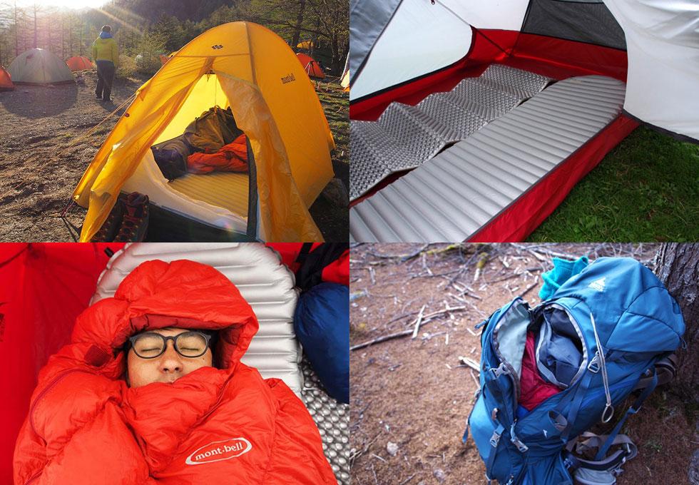 テント泊の装備と服装