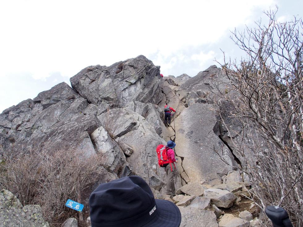 乾徳山 鳳岩 おおとりいわ