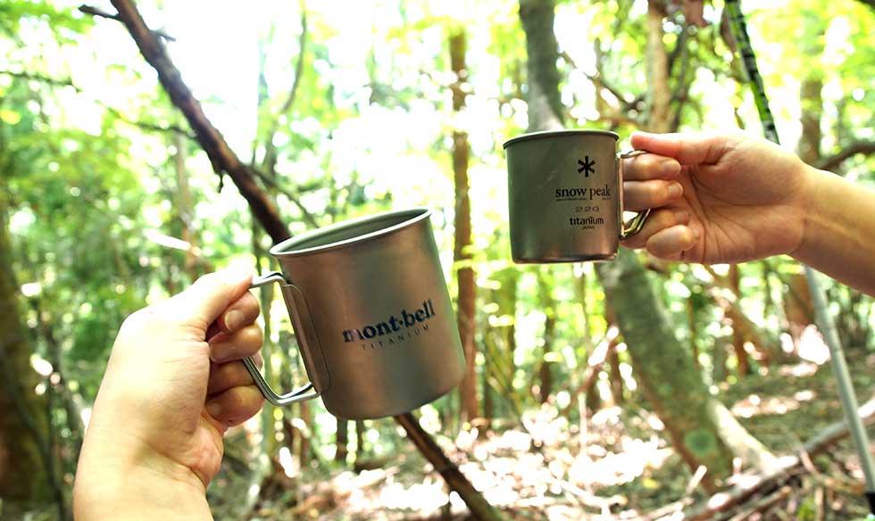 山のおともにカップ