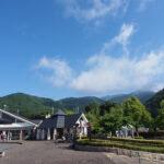 丹沢の「鍋割山」で富士山を見てきた