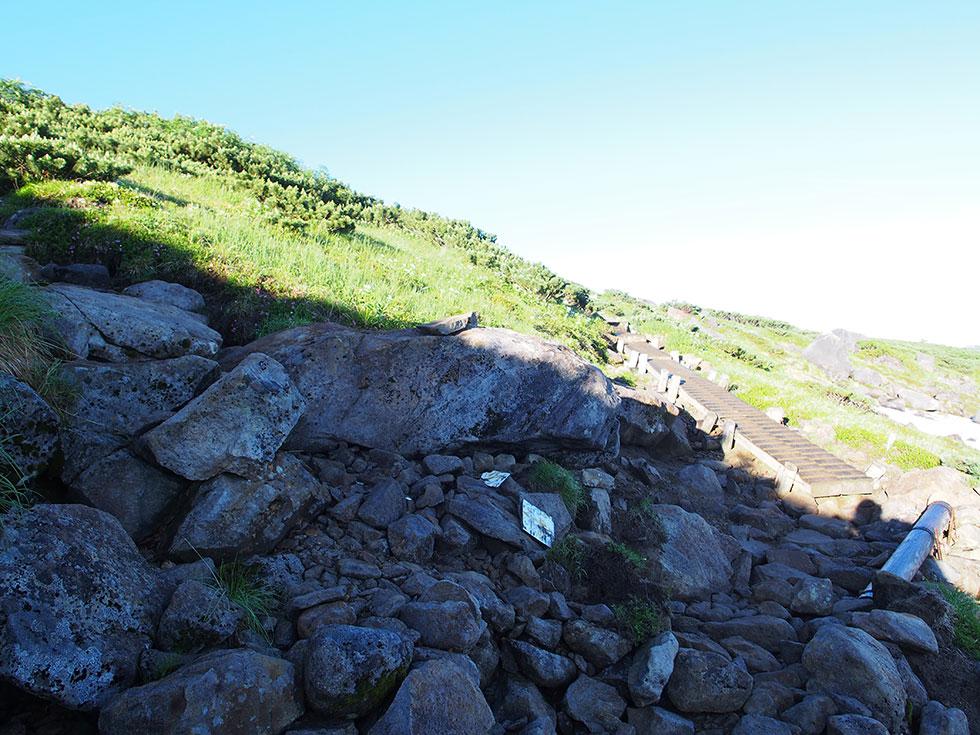祖父岳への登り口