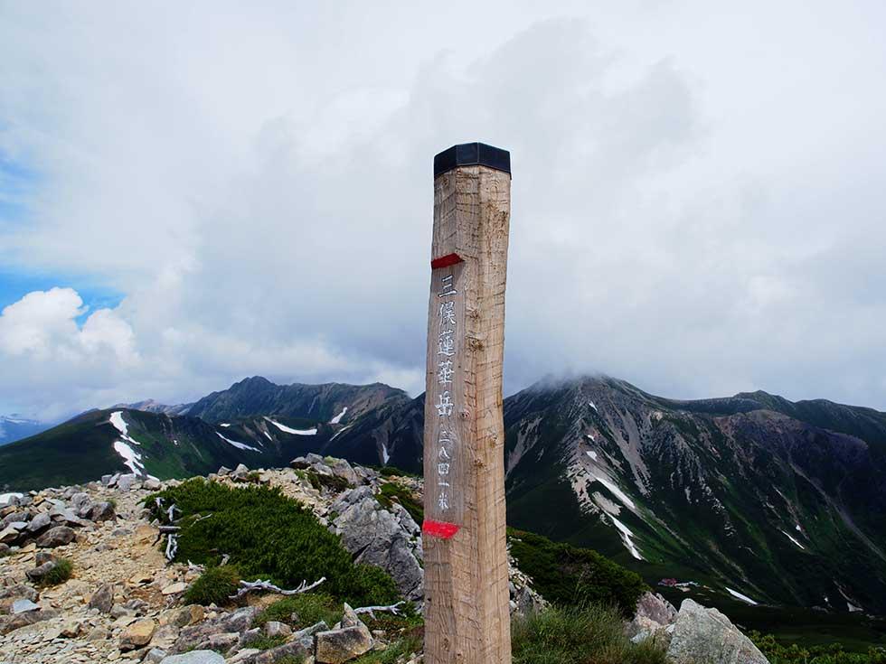 三俣蓮華岳の山頂