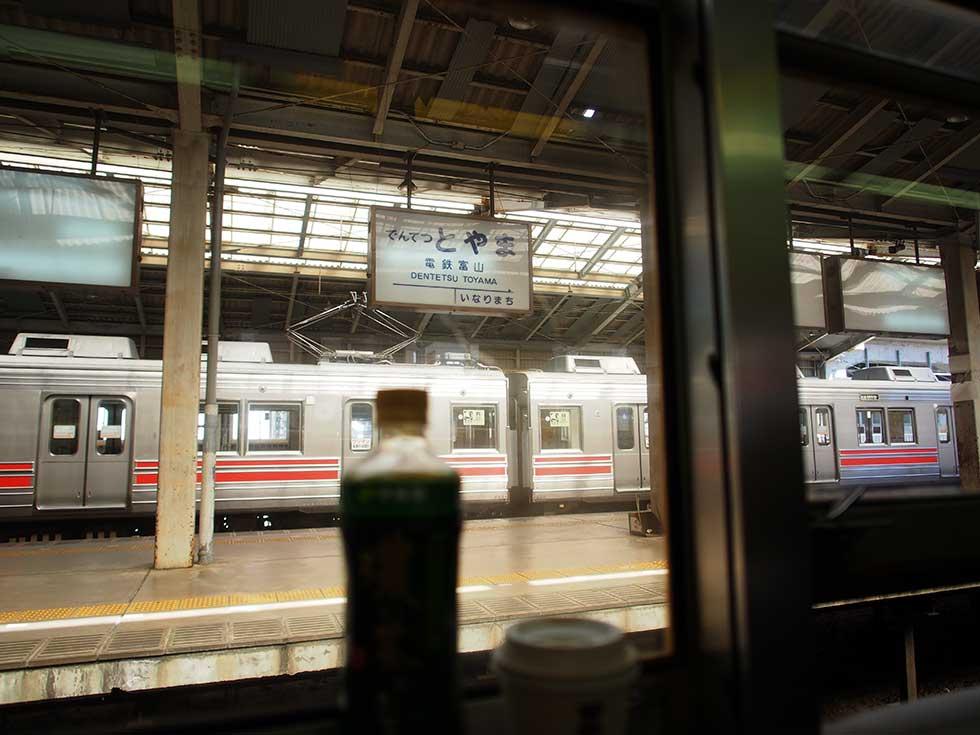 電鉄富山駅から立山へ