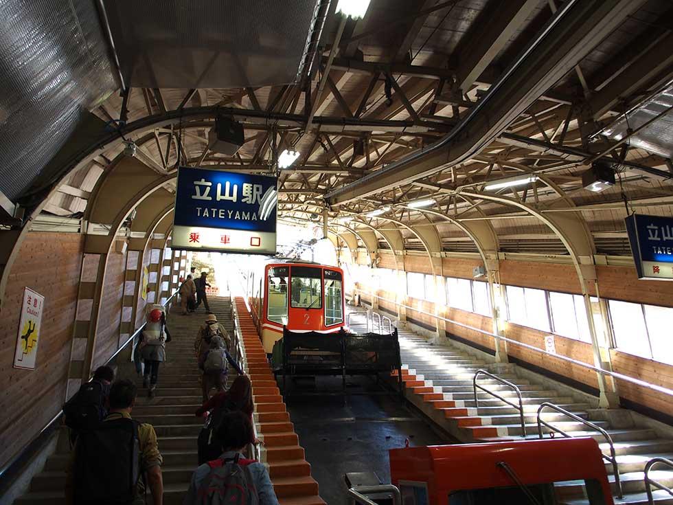 立山ケーブルカー駅