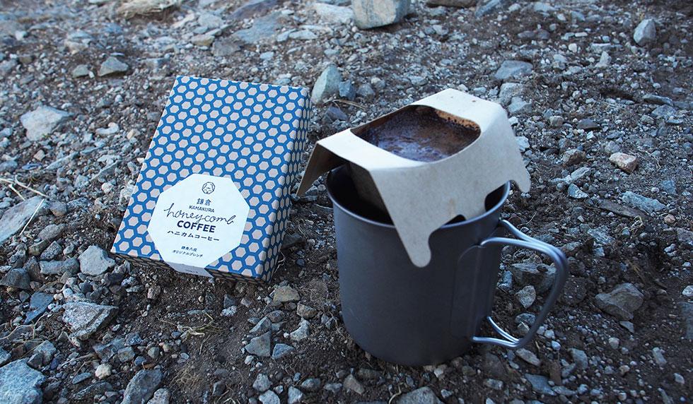別山乗越で鎌倉八座のハニカムコーヒーをいただく