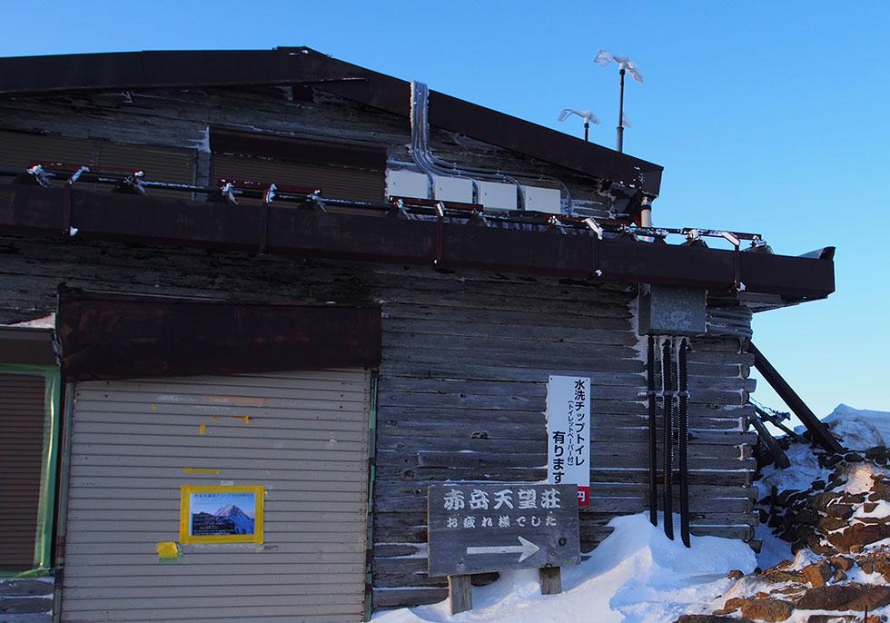 雪の赤岳 展望層