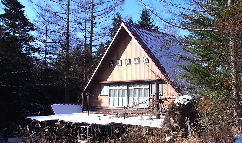 雪の八ヶ岳 美濃戸山荘