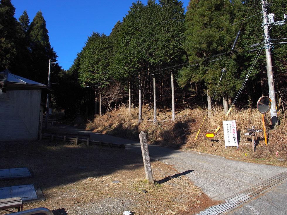 富士見橋公衆便所