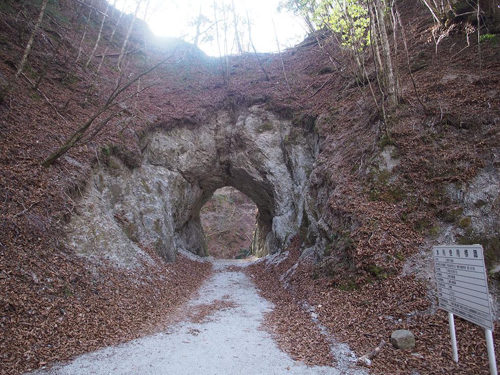 ユーシンのトンネル