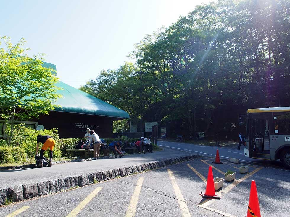 檜洞丸 西丹沢自然教室バス停