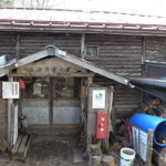 雲取山の奥多摩小屋が閉鎖する!ショック!
