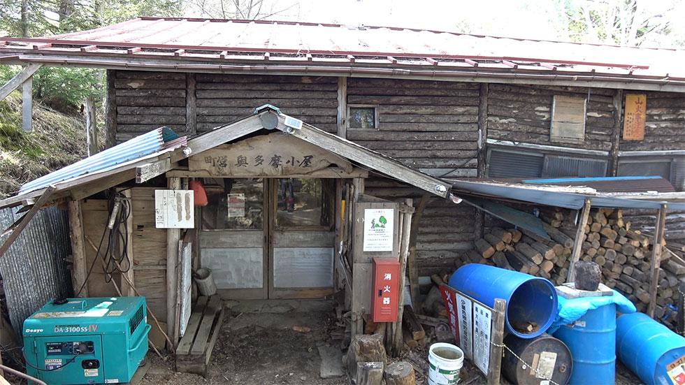 雲取山の奥多摩小屋が閉鎖