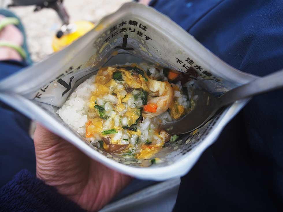 アマノフーズ 小さめどんぶり 中華丼