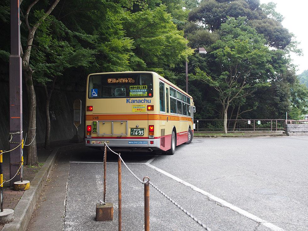 大山ケーブルカーバス停