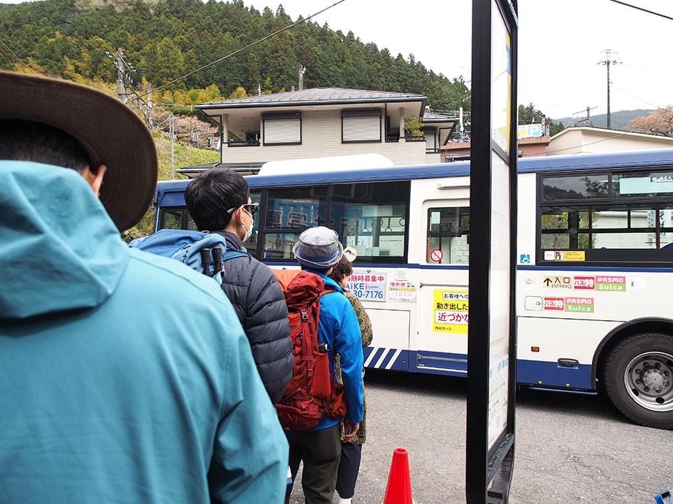 奥多摩 御岳山バス停