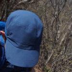 登山の帽子のベストな選び方 - おすすめは万能なキャップタイプ