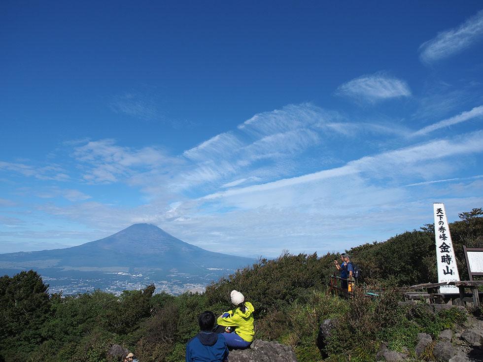 金時山で登山 富士山を見た
